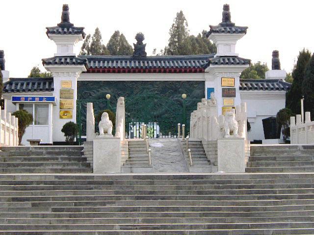 郑州青龙岗纪念园